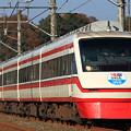 Photos: 6550列車