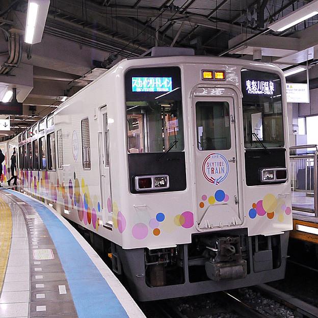 【特急】スカイツリートレイン 1号