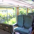 会津鉄道AT401号車車内