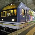 お座トロ展望列車@湯西川温泉駅