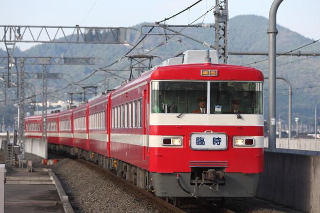 HMNT4885
