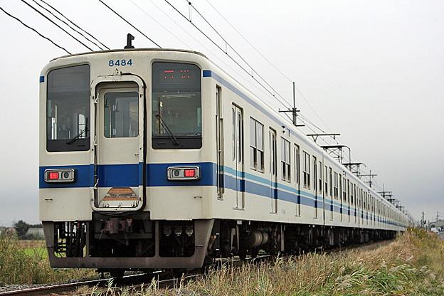 HMNT5536