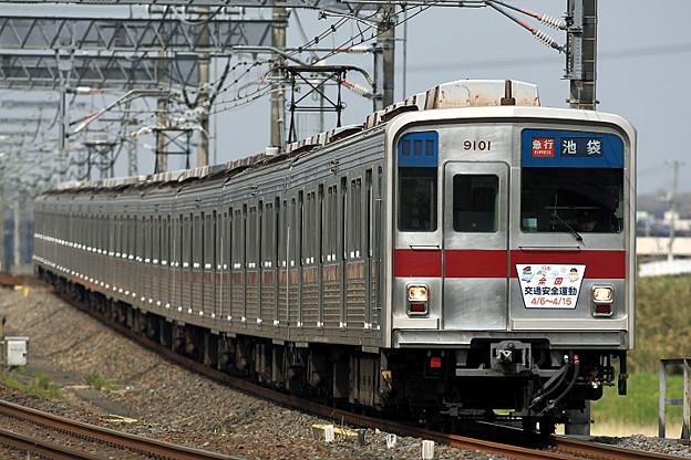 9101 20100410