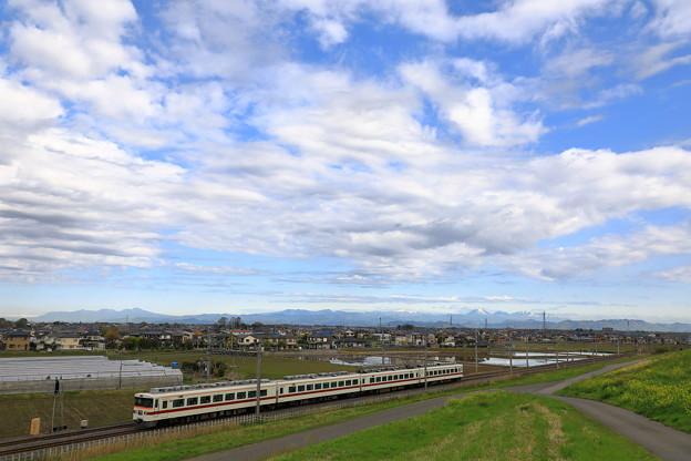 Photos: 北関東の山々の見送り(赤城山~太平山)