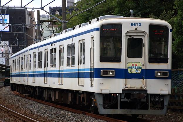 2D8A4247