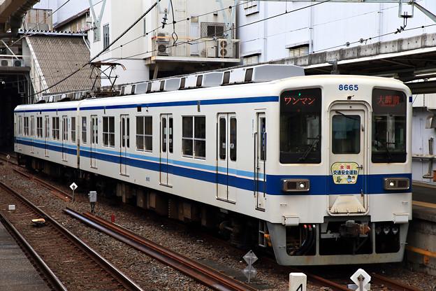 AN1V7658