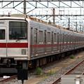Photos: 9052号車ほか10連