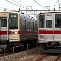 11457号車と9052号車
