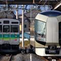 Photos: 秩父鉄道7001号車と509編成