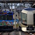 Photos: 秩父鉄道7705号車と号車と509編成