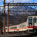Photos: 202101070712