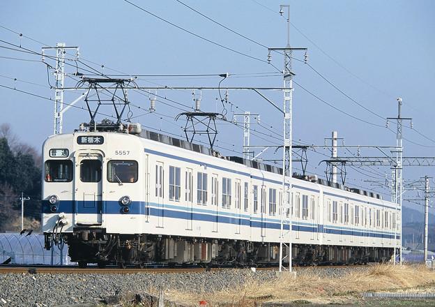 5557 20010223