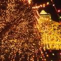 Photos: 00-12 東京タワー