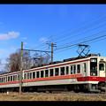 Photos: 61101 20210224