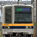 Photos: 202105200430