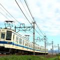 Photos: 202109100614E