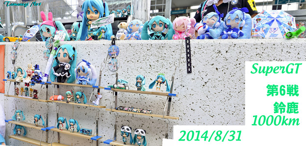 鈴鹿祭壇パノラマ完成-フォト蔵アプ