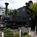 Photos: 軽便鉄道機関車