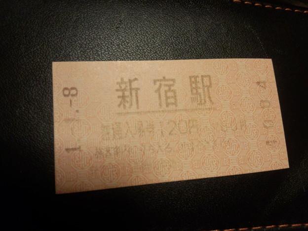 新宿駅入場券平成元年1月8日