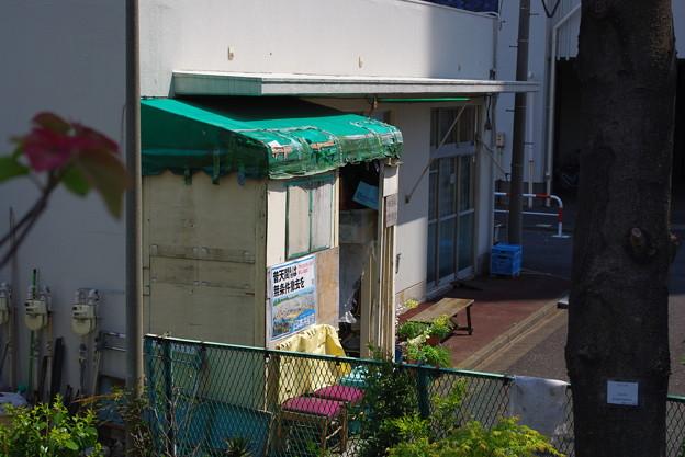 Photos: 山谷近くの都営住宅