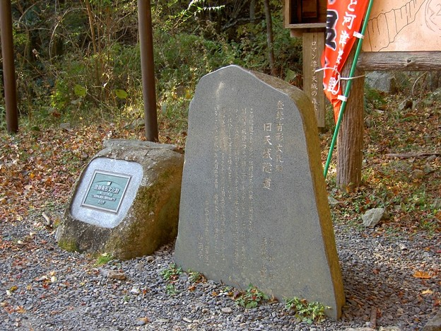旧天城トンネル(静岡県伊豆市・河津町)