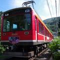 箱根登山鉄道2000系