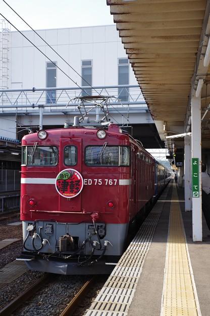 DE10+12系+ED75