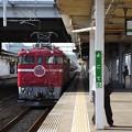 Photos: DE10+12系+ED75