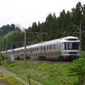 Photos: EF81+E26系カシオペア