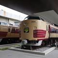 Photos: 鉄道博物館 クハ183