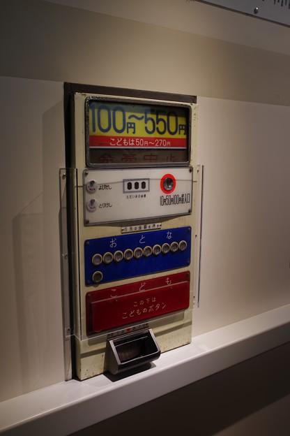 鉄道博物館 自動券売機