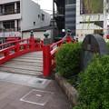 Photos: はりまや橋