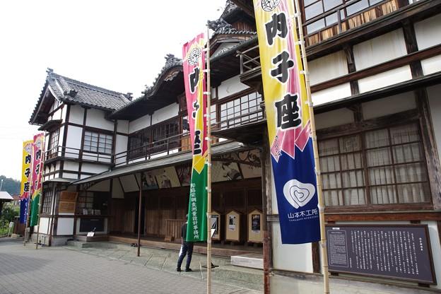 内子座 Uchiko Theatre