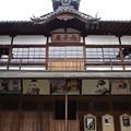 Photos: 内子座 Uchiko Theatre