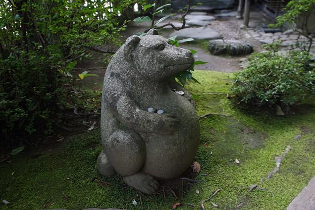 臥龍山荘 Garyu Sanso