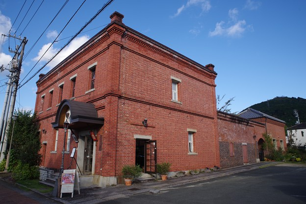 おおず赤煉瓦館 Ozu Red Brick Building
