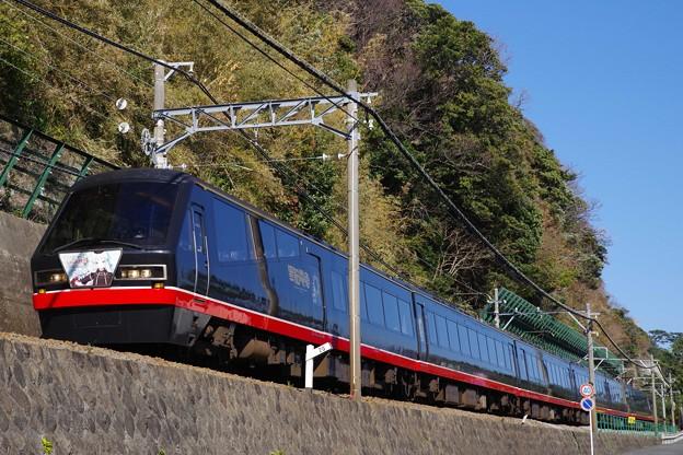 伊豆急行2100系リゾート21