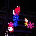 Night view at Orchard Road