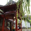 Photos: Chinese Garden of Friendship