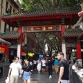 Photos: Chinatown