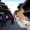 Photos: 上三之町