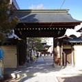 Photos: 飛騨国分寺