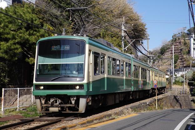 江ノ電2000形+300形