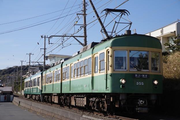 江ノ電300形+2000形