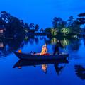 Photos: 霞ヶ池#3