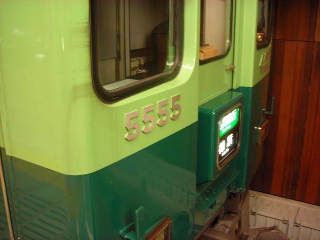 京阪 5555