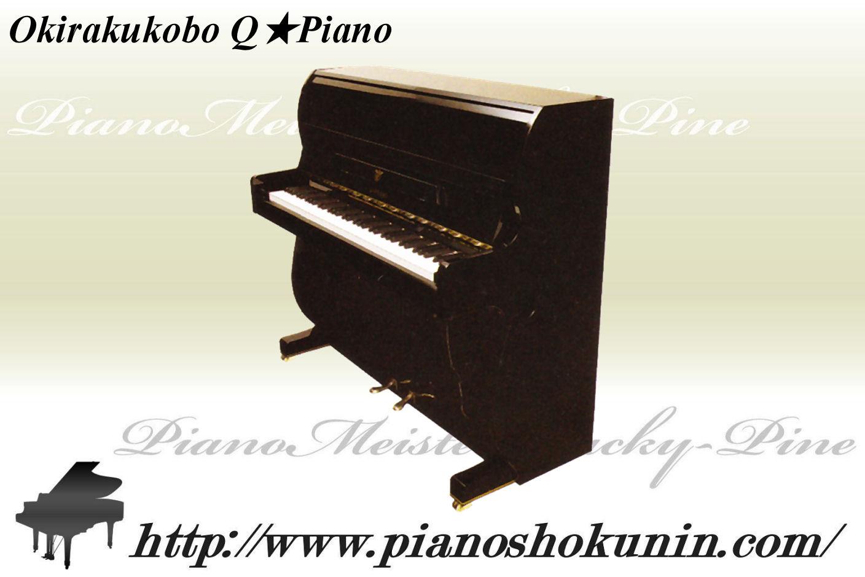 Q-Piano Black
