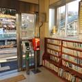 図書館付きの無人駅