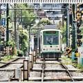 都電荒川線(絵画風)