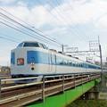 Photos: ホリデー快速富士山号
